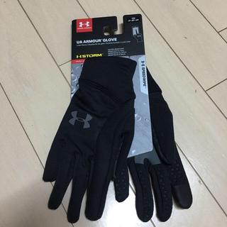 アンダーアーマー(UNDER ARMOUR)の新品!アンダーアーマー キッズ ジュニア 手袋(手袋)