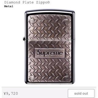 シュプリーム(Supreme)の定価以下 Supreme Diamond Plate Zippo®(タバコグッズ)