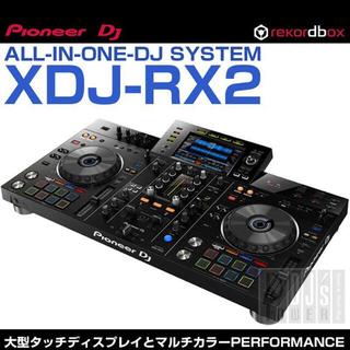 パイオニア(Pioneer)のPioneer DJ XDJ-RX2本体+DS-PC-XDJRX2 +ヘドフォン(DJミキサー)