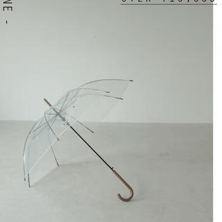 トゥデイフル(TODAYFUL)のノベルティ  傘(その他)