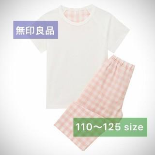 ムジルシリョウヒン(MUJI (無印良品))の無印良品 涼感半袖パジャマ(パジャマ)
