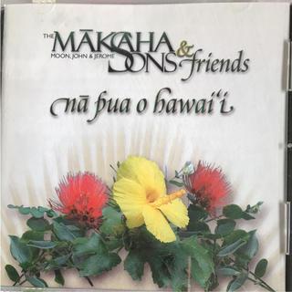 Na pua o Hawaii / MAKAHaSONS&friends(ワールドミュージック)