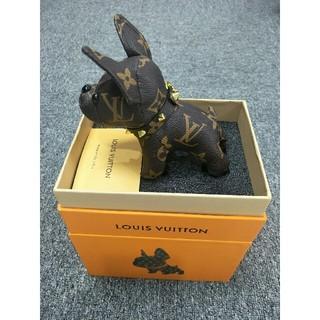 ルイヴィトン(LOUIS VUITTON)のLV ルイヴィトン キーホルダー キーリング バッグ飾り 犬(キーホルダー)