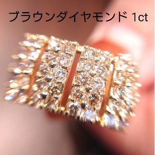 マルコ様専用✨K18 ブラウンダイヤモンド ダイヤモンド リング 11号(リング(指輪))