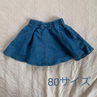 プティマイン(petit main)のPetitMain スカート 80サイズ(スカート)