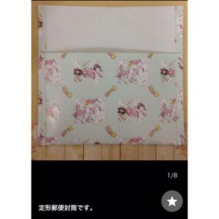 エコ封筒です(^_^)ハンドメイドA4用紙まるごと封筒*:.。. .。.:*(カード/レター/ラッピング)