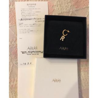 アーカー(AHKAH)のお値下げ♡AHKAH プルミエトワールイニシャル (R) ピアス(ピアス)
