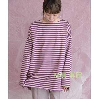ケービーエフ(KBF)のKBF BIGボーダーTシャツ パープル(Tシャツ(長袖/七分))