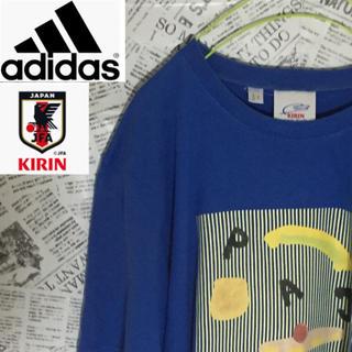 アディダス(adidas)の【超激レア】ブルーカラーadidas Tシャツ JAPAN KIRIN 古着(Tシャツ/カットソー(半袖/袖なし))