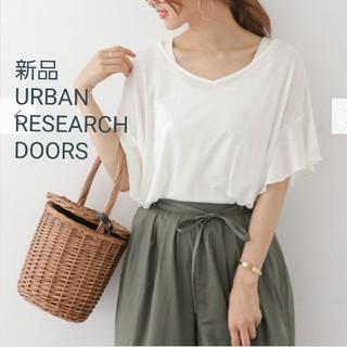 ドアーズ(DOORS / URBAN RESEARCH)の新品未使用❁URBAN RESEARCH DOORS フリルスリーブカットソー(カットソー(半袖/袖なし))