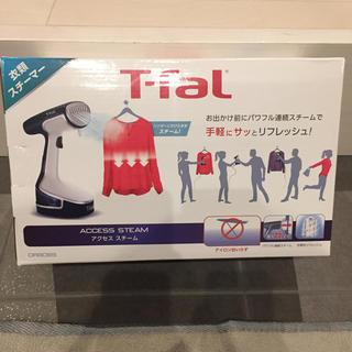T-fal - ティファールアクセススチーム