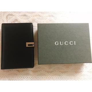 グッチ(Gucci)の【新品】GUCCI ⭐︎ 手帳 ブラック(手帳)