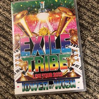 エグザイル トライブ(EXILE TRIBE)のEXILE TRIBE LIVE TOUR 2012  (その他)