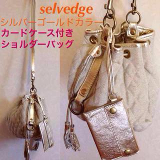 セルヴィッジ(selvedge)のselvedgeショルダーバッグ(ショルダーバッグ)