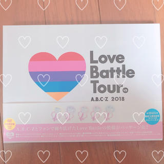 A.B.C.-Z - A.B.C-Z Love Battle Tour DVD