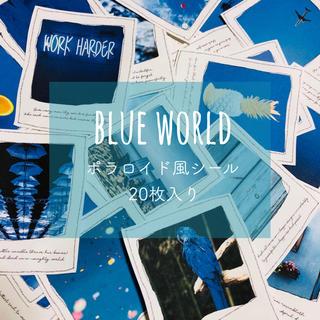 ポラロイド風 フレークシール blue world(しおり/ステッカー)
