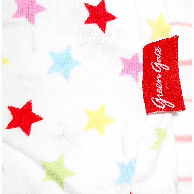 UNIQLO(ユニクロ)のユニクロ グリーンゲート 半袖Tシャツ レディース L  greengate レディースのトップス(Tシャツ(半袖/袖なし))の商品写真