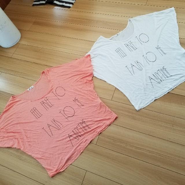 SLY(スライ)のスライ 半袖 ドルマン ゆるテロ 薄手 テロ 白 ホワイト オレンジ ピンク レディースのトップス(Tシャツ(半袖/袖なし))の商品写真
