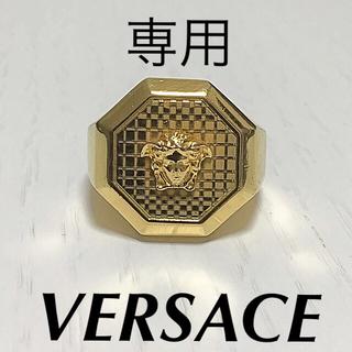VERSACE - jpn様専用。本日価格☆正規品☆VERSACE メデューサ リング