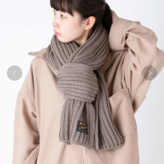 Kastane(カスタネ)のkastane ロングニットマフラー レディースのファッション小物(マフラー/ショール)の商品写真