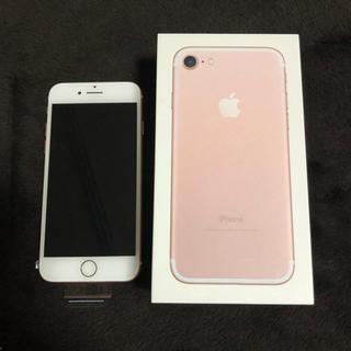 アップル(Apple)のiPhone7 ローズゴールド 128GB  ドコモ(携帯電話本体)