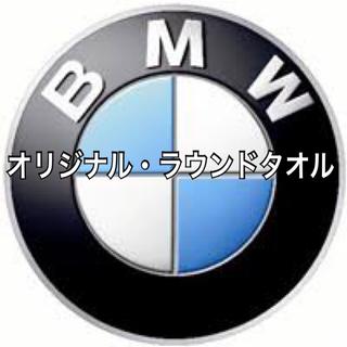 ビーエムダブリュー(BMW)のBMW グッズ 3点セット(ノベルティグッズ)