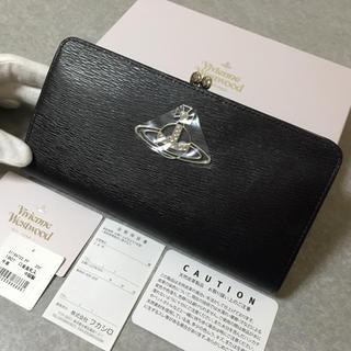 ヴィヴィアンウエストウッド(Vivienne Westwood)の★新品★ヴィヴィアンウエストウッド  長財布  ダークパープル  がま口(財布)