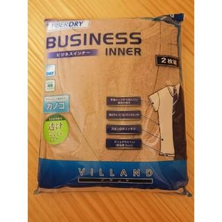シマムラ(しまむら)のVILLAND ファイバードライ ビジネスインナー2枚組セット(Tシャツ/カットソー(半袖/袖なし))