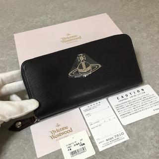 ヴィヴィアンウエストウッド(Vivienne Westwood)の★新品★ヴィヴィアンウエストウッド  長財布  ダークパープル  ラウンド(財布)