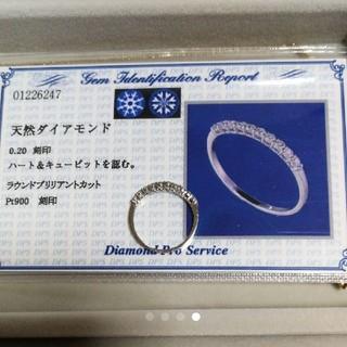 ダイヤモンド エタニティリング 5号 H&Q (リング(指輪))