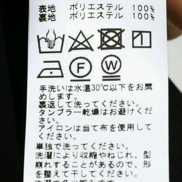 Noble(ノーブル)のnoble pツイルケープブラウス レディースのトップス(シャツ/ブラウス(長袖/七分))の商品写真