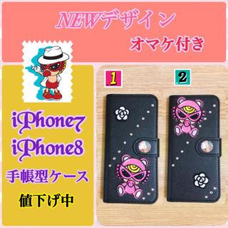 ヒステリックミニ(HYSTERIC MINI)の✩ iPhone8 手帳型ケース , iPhone7 手帳型ケース✩ヒスミニ (iPhoneケース)
