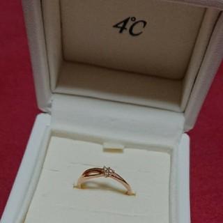 ヨンドシー(4℃)の最終価格  4℃  リング  指輪(リング(指輪))