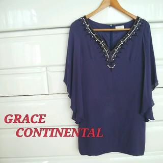 グレースコンチネンタル(GRACE CONTINENTAL)のGRACE CONTINENTAL☆ビジュー付きドレス(ミディアムドレス)