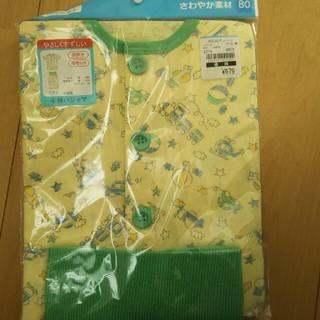 ニシマツヤ(西松屋)の80 半袖パジャマ(パジャマ)