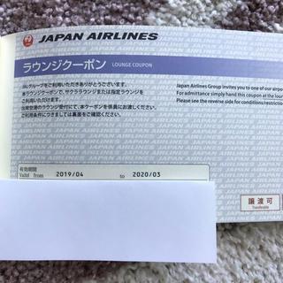 ジャル(ニホンコウクウ)(JAL(日本航空))のJALラウンジクーポン  1枚(その他)