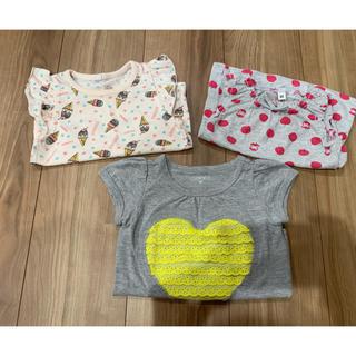 西松屋 - まとめ売り 保育園用 Tシャツ