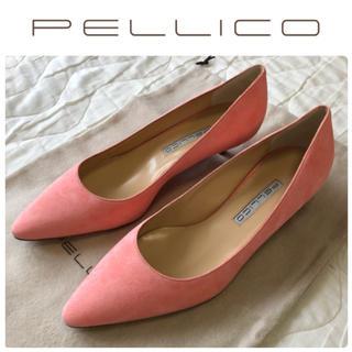 ペリーコ(PELLICO)のPELLICO ペリーコ NEBI ニューポインテッドトゥ パンプス 新品 24(ハイヒール/パンプス)