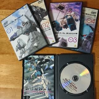 バンダイ(BANDAI)の【DVDセット】機動戦士ガンダム 第08MS小隊 全4巻+劇場版(アニメ)
