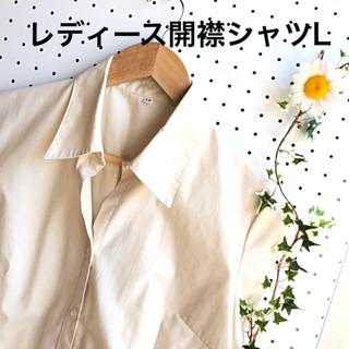 セシール(cecile)のレディース 開襟シャツL(イエロー)(シャツ/ブラウス(半袖/袖なし))
