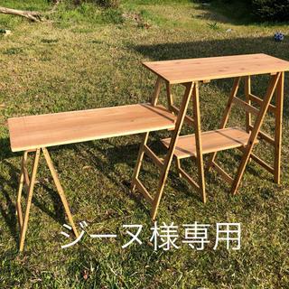 ジーヌ様専用 キャンプラック(家具)
