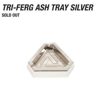 シュプリーム(Supreme)のTRI FERG ASH TRAY SILVER PALACE 灰皿(灰皿)