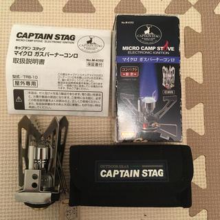 キャプテンスタッグ(CAPTAIN STAG)の未使用品 キャプテンスタッグ シングルバーナー[taka様専用](ストーブ/コンロ)