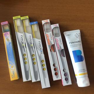 LION - ジーシー メディコム 歯ブラシ 歯磨剤 セット