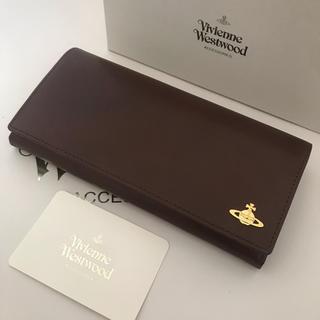 ヴィヴィアンウエストウッド(Vivienne Westwood)の新品 ヴィヴィアン 長財布 ブラウン water orb(財布)