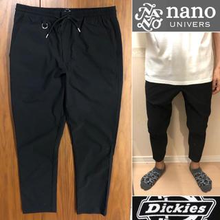 ナノユニバース(nano・universe)の【売約済】他の方は購入しないでください!nano univers × Dicki(その他)