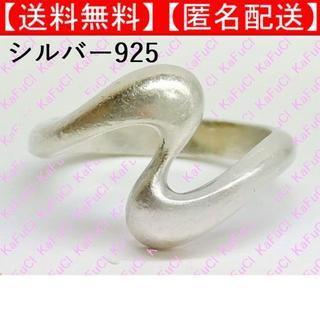 シルバー 925 リング 16号 指輪 銀 アクセサリー メンズ レディース(リング(指輪))