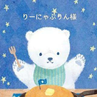 カドカワショテン(角川書店)の純情ロマンチカ 21巻 22巻(BL)