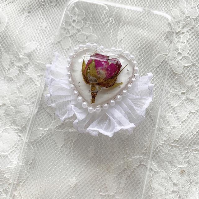 rose frill iPhone case ハンドメイドのスマホケース/アクセサリー(スマホケース)の商品写真