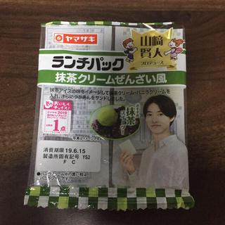 ヤマザキセイパン(山崎製パン)の山崎賢人 ランチパック 空袋  2枚(男性タレント)